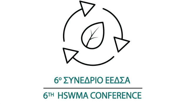 6th  CONFERENCE HELLENIC SOLID WASTE MANAGEMENT ASSOCIATION